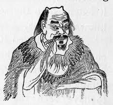 Древнейший китайский травник